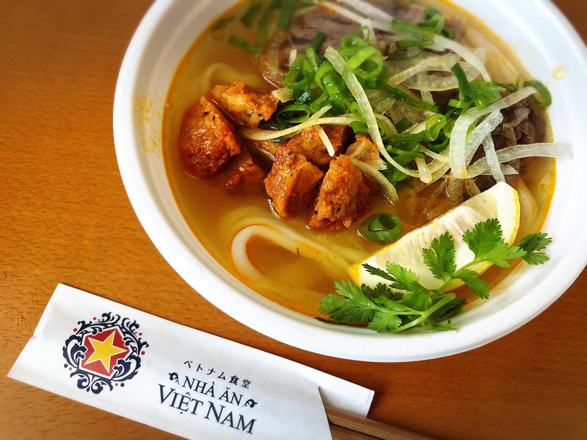 ベトナム食堂:スパイシーフォー