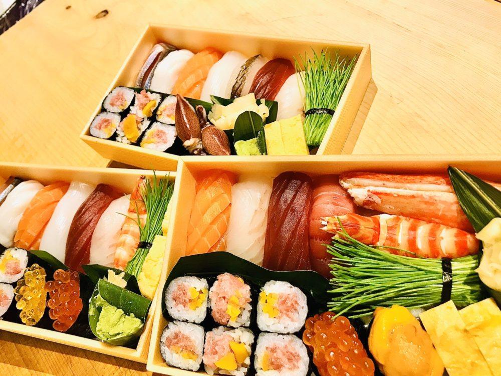 寿司折1人前