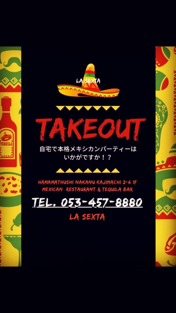 La sexta-Mexican restaurant