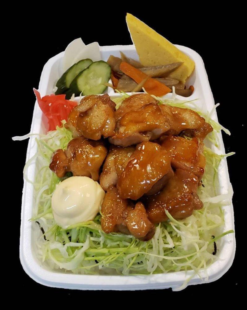 鶏の照り焼き丼弁当