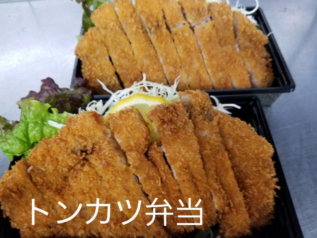 うなぎ 中川屋:トンカツ弁当