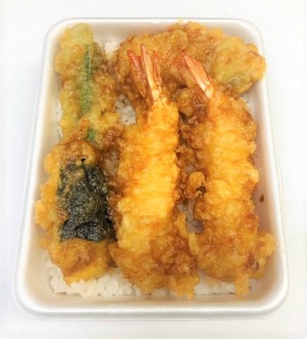 魚あら 天丼(パック)