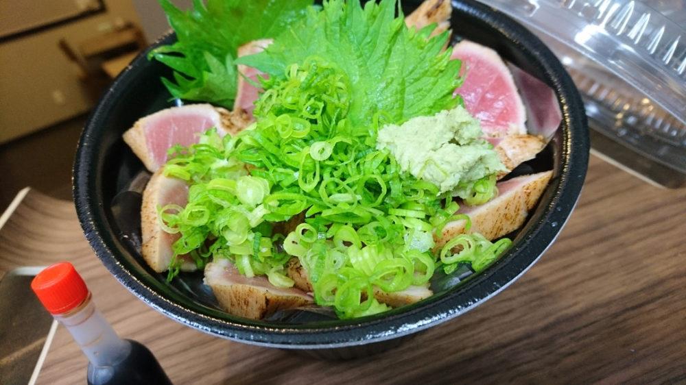 手打ち蕎麦/会席料理 たけがみ:炙り漬けマグロ丼