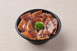 炭火焼豚丼