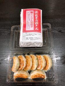 ニンニク元気餃子 (焼き8ケ or 冷凍10ケ)