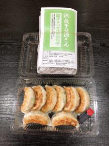 オリジナル野菜餃子(焼き8ケ or 冷凍10ケ)