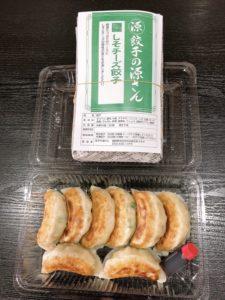 しそチーズ餃子(焼き8ケ or 冷凍10ケ)