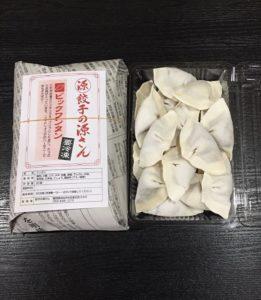 冷凍ビックワンタン20ケ