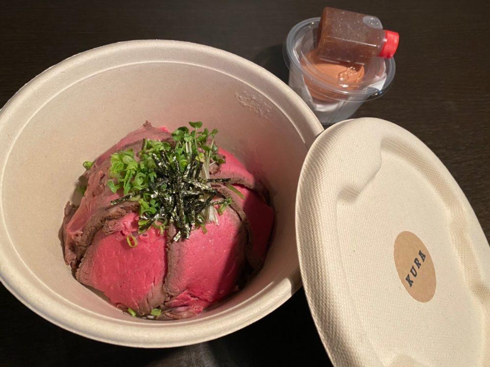 Charcoal Diningくら:ローストビーフ丼