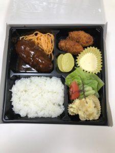 【セットメニュー】ハンバーグとカニクリームコロッケ