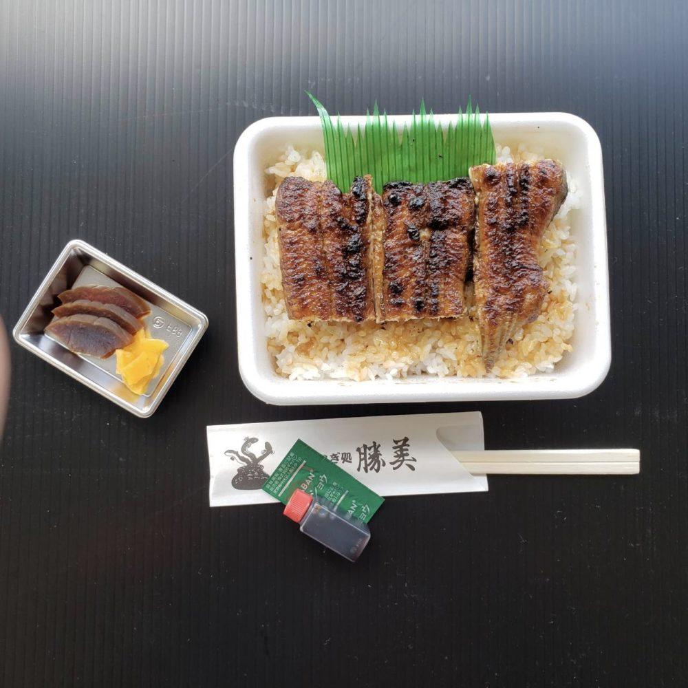 うなぎ処勝美:うなぎ弁当1200円