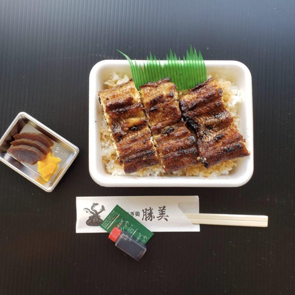 うなぎ処勝美:うなぎ弁当1800円