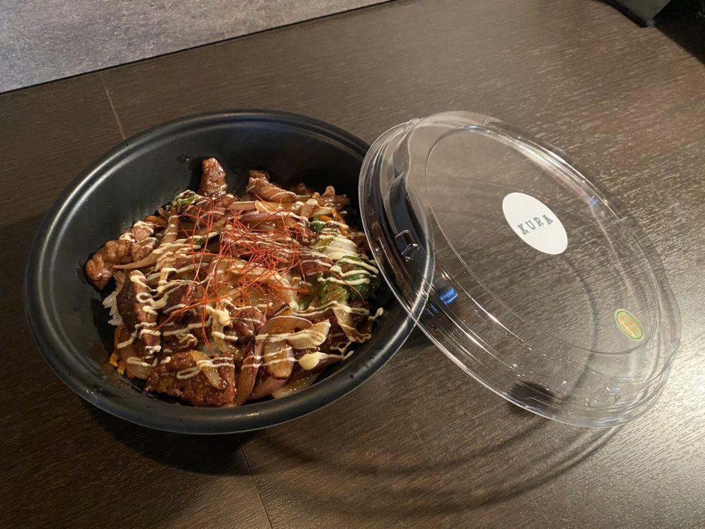 Charcoal Diningくら:牛カルビ丼