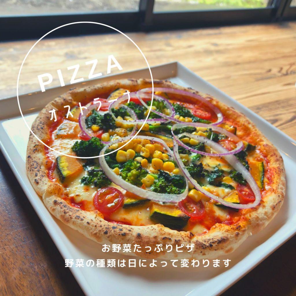 COCORO前嶋屋ダイニング:お野菜たっぷりピザ
